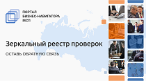https://www.diadoc.ru/?from=general-banner